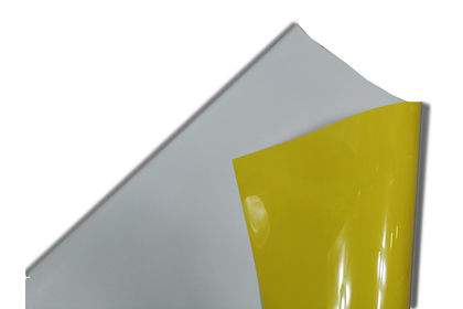 HTV PU LEMON YELLOW (Meter)