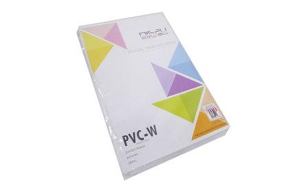PVC-W WHITE PVC ID CARD MATERIAL VER.2